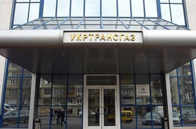 В Украине вдвое упала прибыль госкомпаний