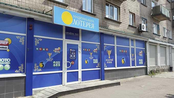 Два брата из Славянска ограбили пункт «Национальной лотереи», чтобы купить продукты