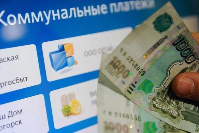 Общий долг населения за услуги ЖКХ в ДНР составил 6 млрд рублей