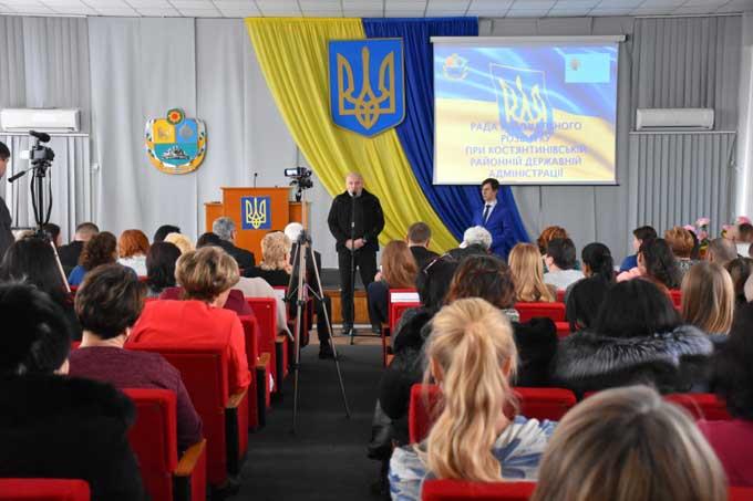 В Константиновской РГА провели заседание Совета регионального развития
