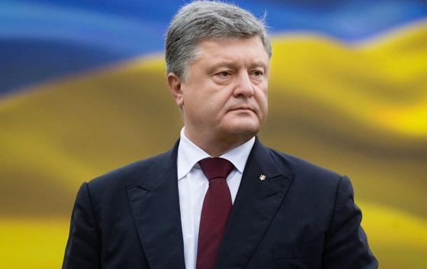Порошенко приказал вернуть Донбасс до выборов