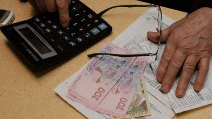 """Будет беда: украинцы шокированы суммами """"монетизированных субсидий"""""""