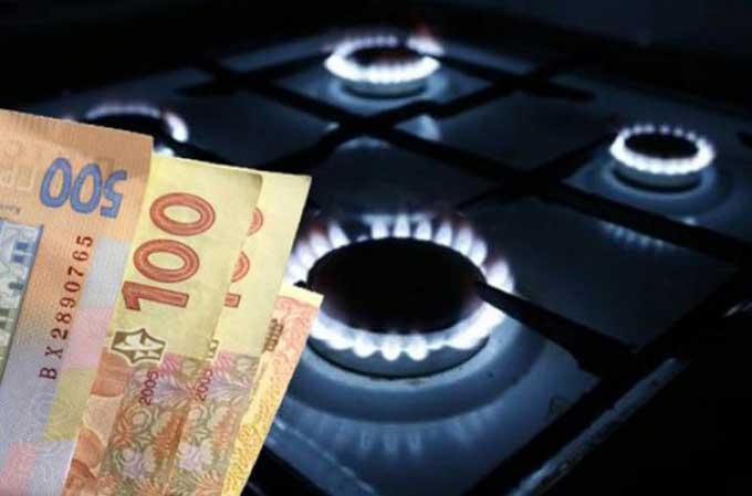 В Украине снизят цену на газ для населения: когда и на сколько