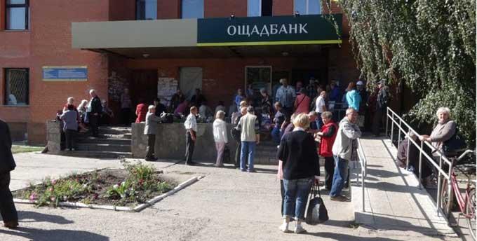 Идентификация в «Ощадбанке» создает дополнительные ограничения свободы передвижения переселенцев