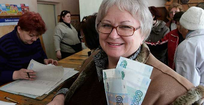 Стал известен средний размер пенсии в ДНР