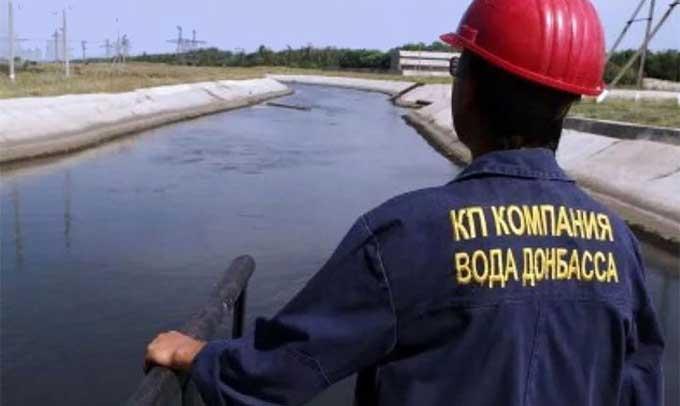 По требованию Укринтерэнерго продолжается отключение объектов Воды Донбасса