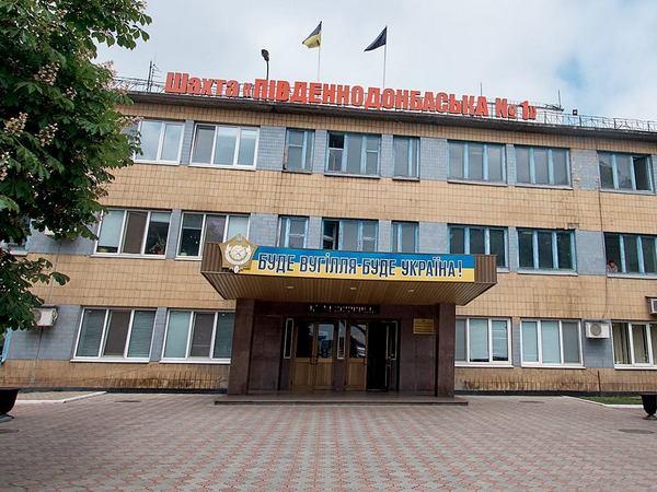 Энергоснабжение шахты Южнодонбасской-1 будет ограничено