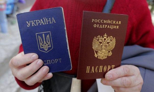 Жителей непризнанных ЛДНР снова обманули. Паспортов РФ не будет
