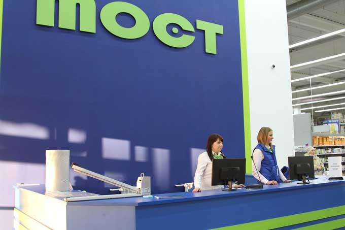 В Донецке закрывается крупный торговый центр