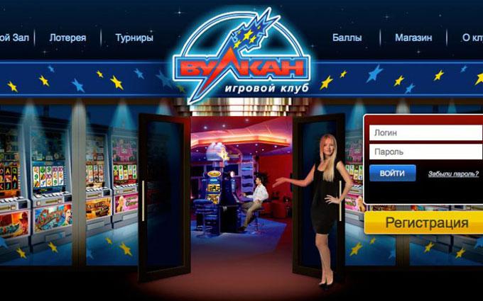 Захарченко вулкан казино free games online casino no download