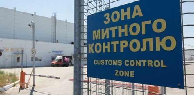 Взнос Донецкой таможни ГФС в бюджет страны за семь месяцев текущего года составил почти 3,6 млрд гривен