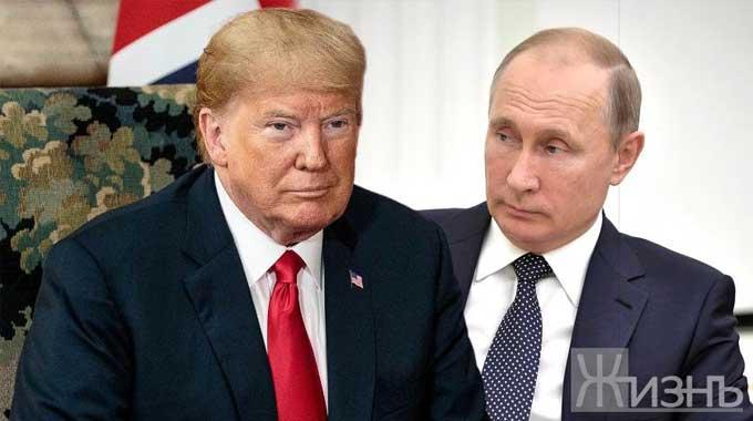 Вот это поворот: Трамп идет на выгодную сделку с Путиным