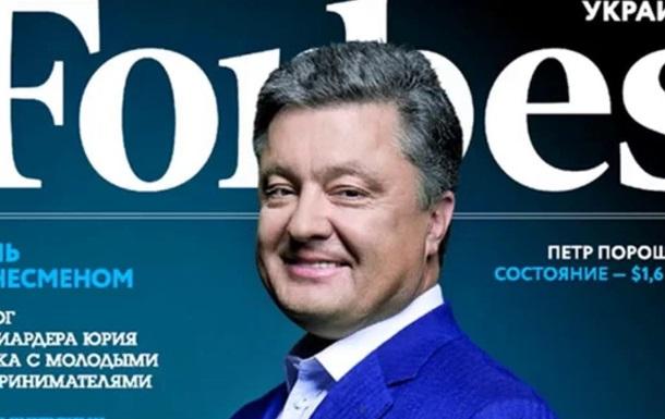 Недолго музыка играла: в Украине начались обыски по уголовным делам Порошенко