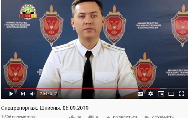 Руководство ДНР против спецслужб Украины