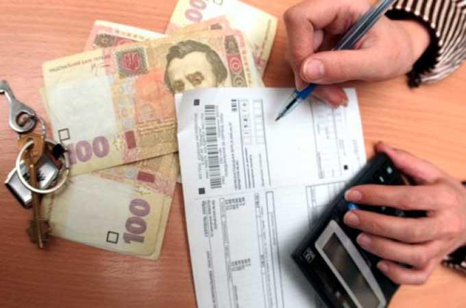 В Украине появится ЖКХ-инспекция: кого будут проверять