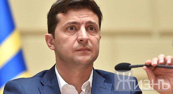 Зеленский ведет Украину к новому холокосту