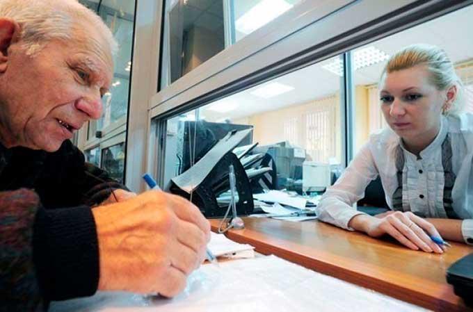 Украинским пенсионерам стоит подготовиться: в 2020 году рост соцвыплат замедлится