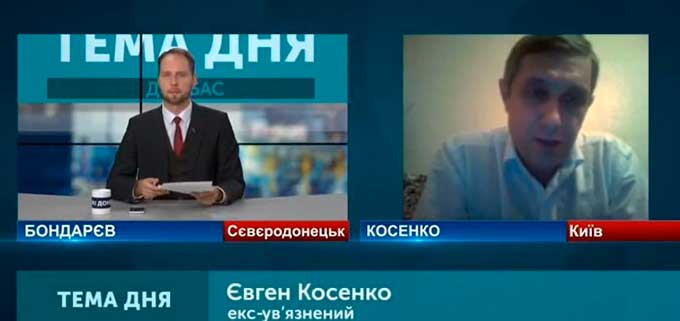 Условия совершенно адские: Экс-осужденный рассказал о тюрьмах Л-ДНР