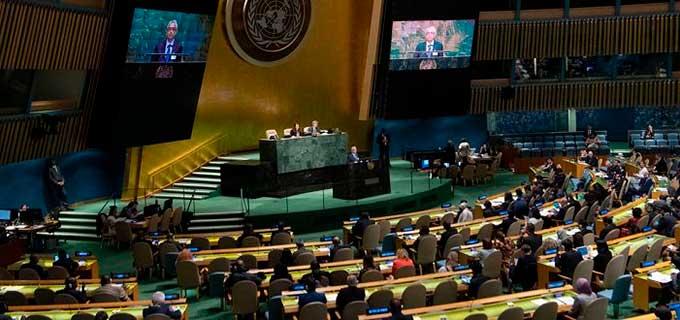 На сессии Генеральной ассамблеи ООН рассмотрят ситуацию на Донбассе