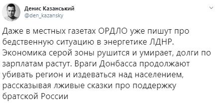 Донбасс умирает: стало известно о серьезных проблемах у боевиков ДНР-ЛНР