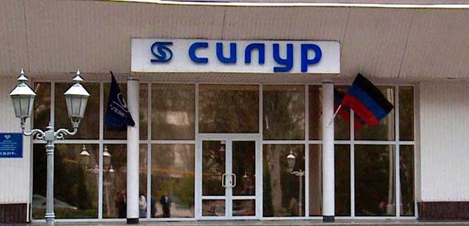 В ДНР переотжали завод «Силур» и не платят зарплату