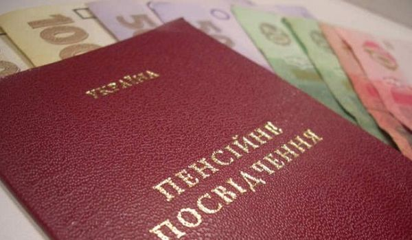 Украинкам позволят выходить на пенсию раньше