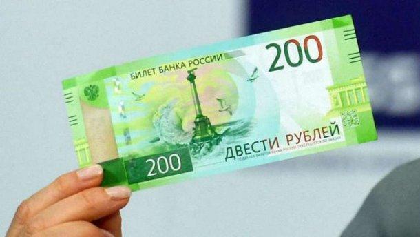 В ЛДНР сложилась критическая ситуация с зарплатами