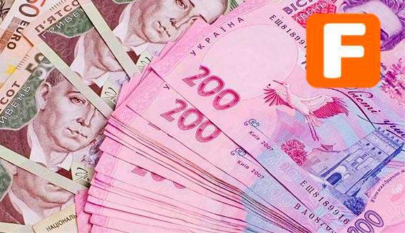 Взять кредит 200 тысяч гривен warface чит на кредиты онлайн