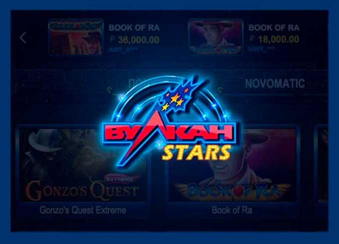 Онлайн казино, на которое вам следует обратить внимание