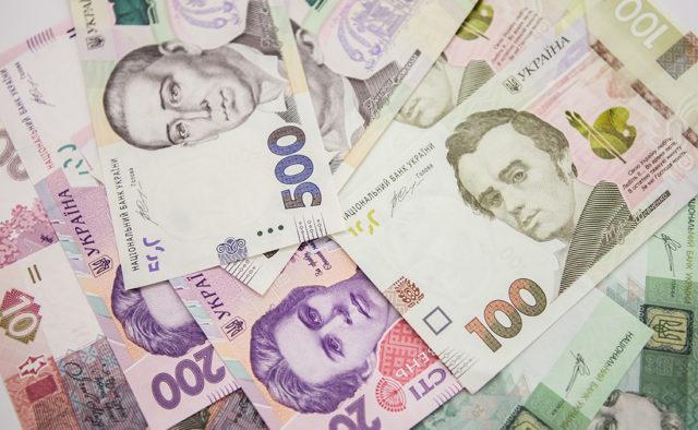Сводный бюджет Донетчины за 9 месяцев 2019 года получил почти 17 млрд гривен