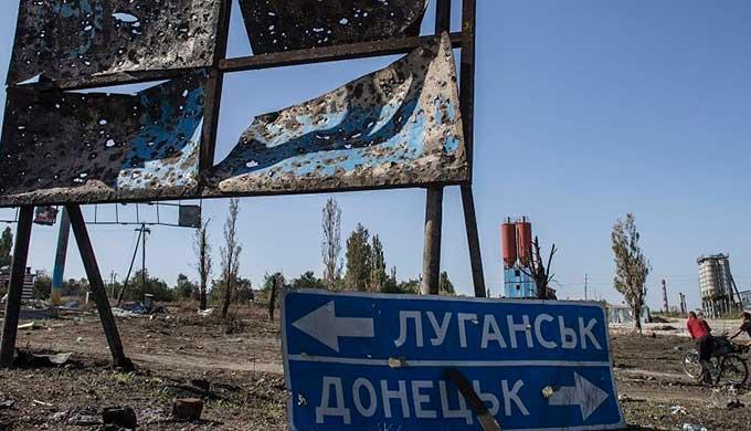 У команды Зеленского нет концепции законопроекта об особом статусе Донбасса