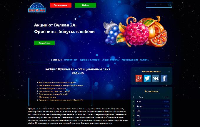 Программы для онлайн казино скачать игровые автоматы playtech бесплатно без смс