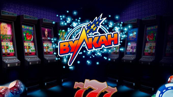 Можно ли играть в казино вулкан онлайн предсказатель рулетки