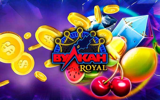 Вулкан Рояль – преимущества игровых автоматов » Интернет-газета ЖИЗНЬ