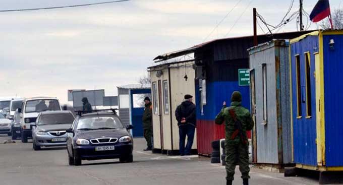 Террористы ДНР вымогают плату за въезд в ОРДО