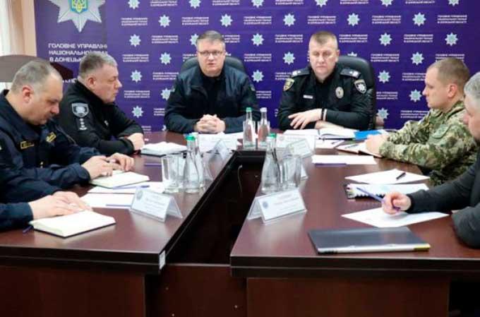 В Донецкой области начали готовиться к введению миротворческой миссии