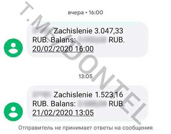 Сотрудникам металлургических предприятий ДНР выплатили зарплату за декабрь