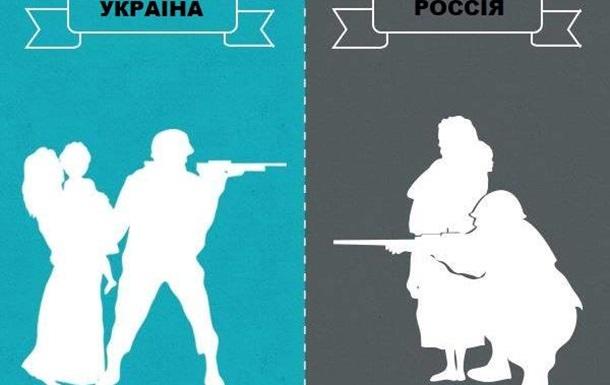 Не в тех мы в 14-м стреляли. Боевики ДНР разочаровались в России