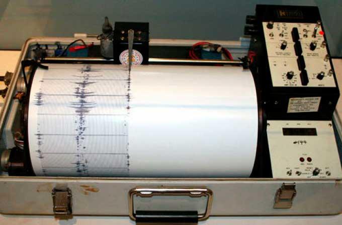Украину всколыхнет мощное землетрясение