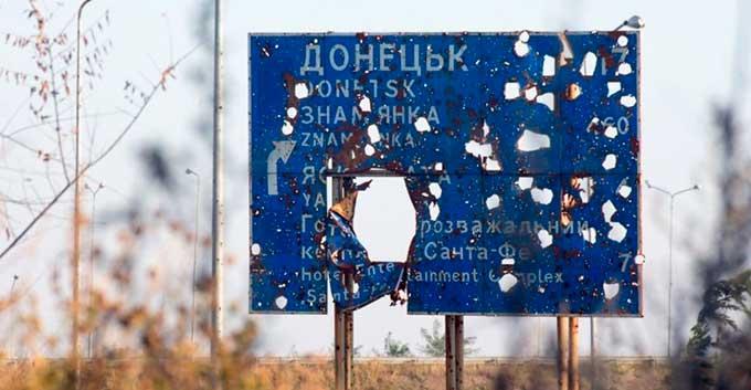 «План Козака» для Донбасса. Не надо иллюзий…