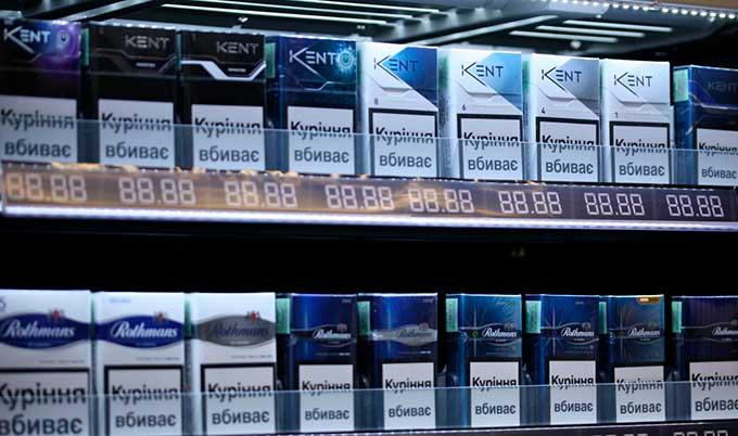 новые цены на табачные изделия
