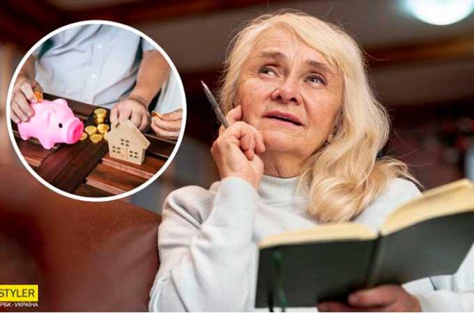 Стало известно, кому навредит очередная пенсионная реформа