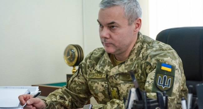 Наев бьет тревогу»: ВСУ экстренно начали подготовку к отражению наступления России