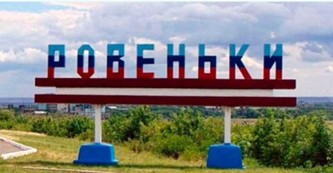 В ЛНР на карантин закрыли населенные пункты. Что известно?
