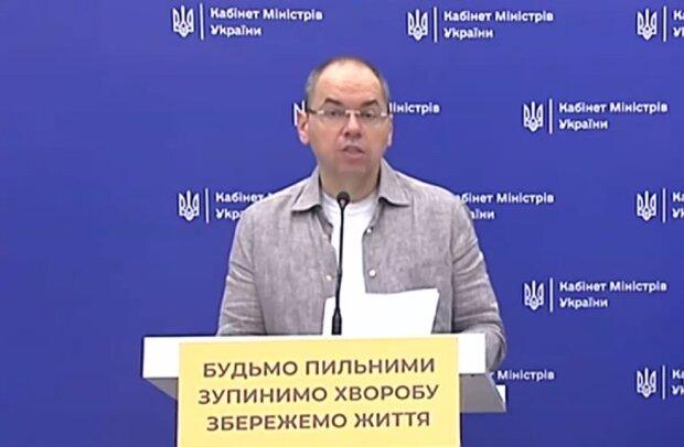 Минздрав заявил о новых правилах карантина с 15 июня, есть важный нюанс