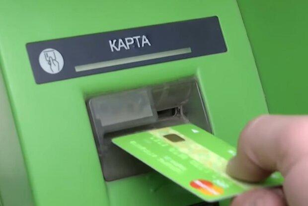 Минимум 1500 грн: заявление Приватбанка, карточки и платежи по новым правилам