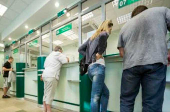 Пособия могут отобрать: что срочно нужно сделать безработным