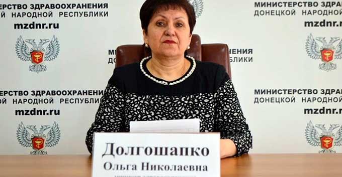 В ДНР больные коронавирусом убегали из стационаров, – «министр здравоохранения»