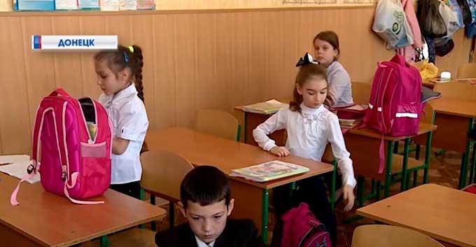 В ДНР около 70% школьников имеют нарушения осанки