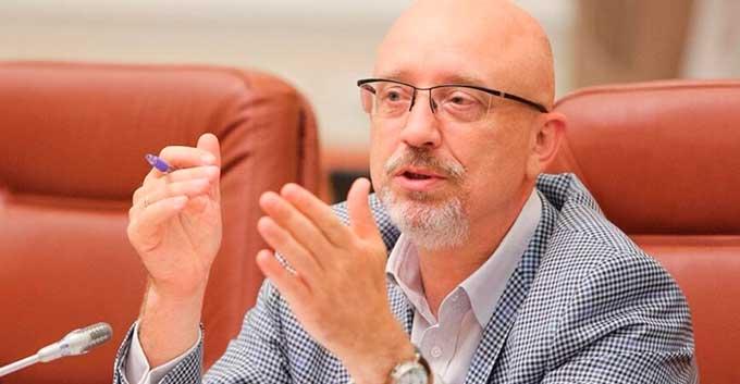 Переговоры по Донбассу практически заблокированы - Резников